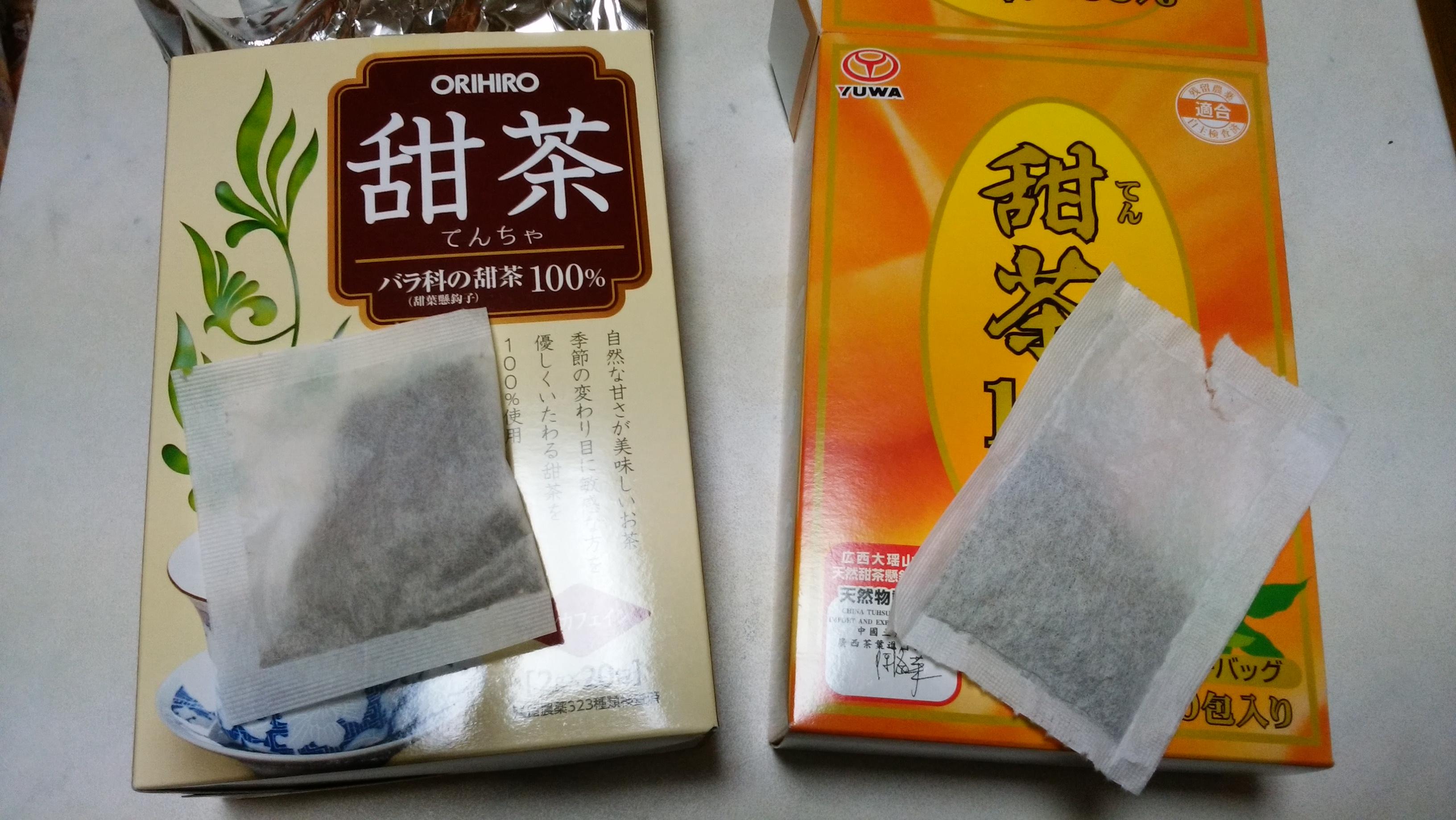 甜茶オリヒロとユーワ
