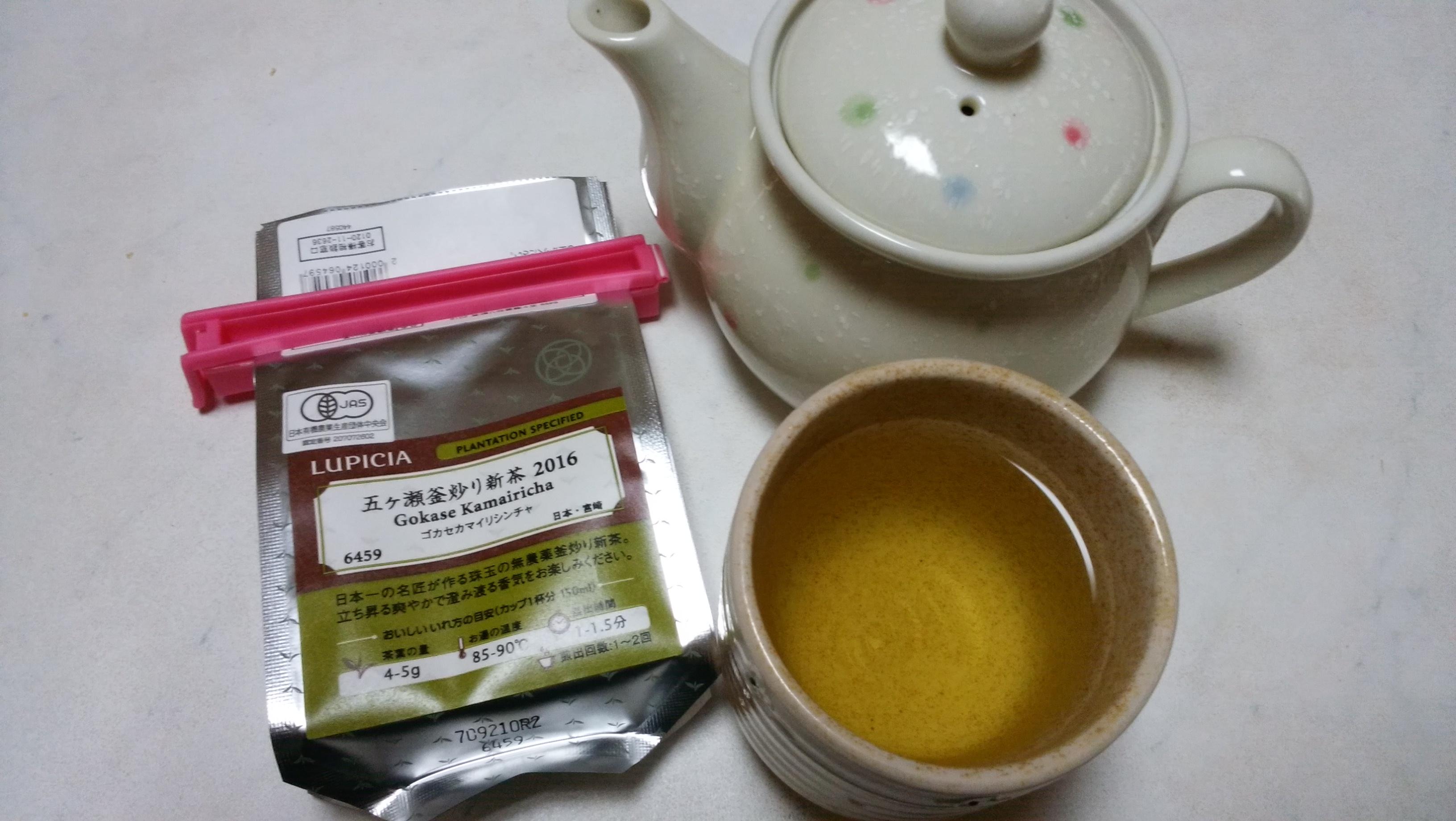 ルピシア6459五ヶ瀬釜炒り新茶2016