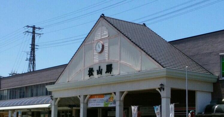 JR松山駅