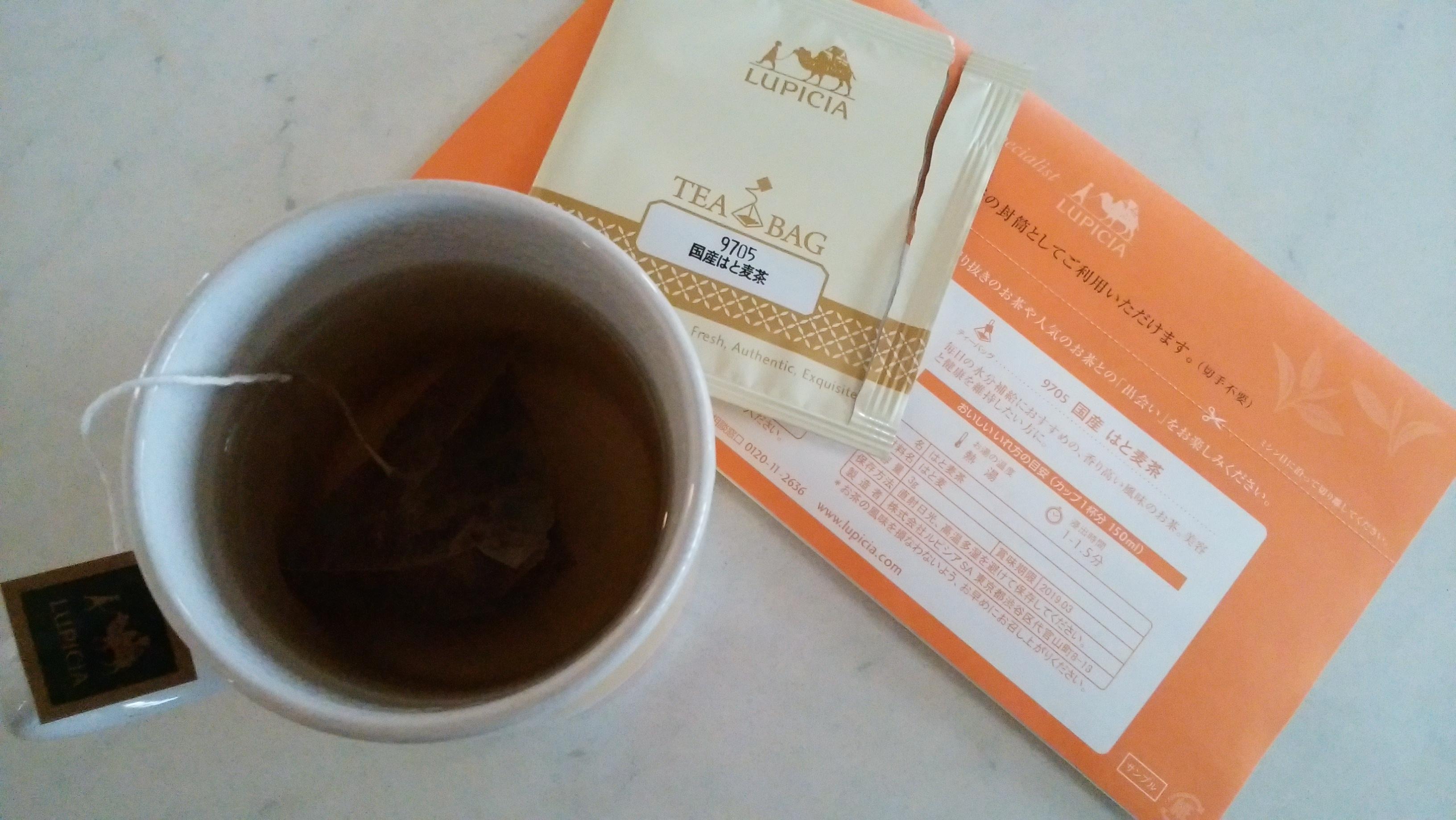 ルピシア 国産はと麦茶