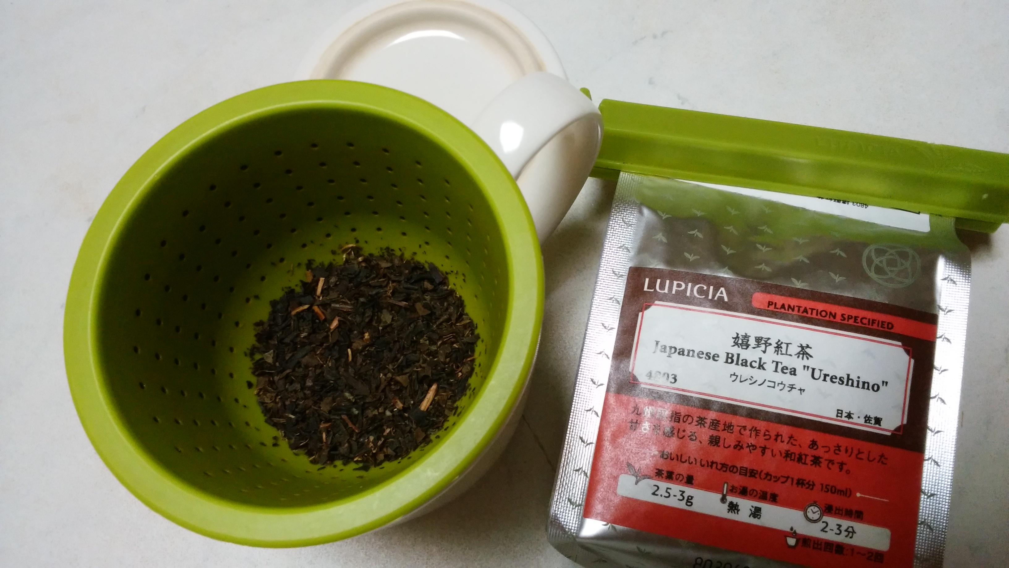 ルピシア嬉野紅茶
